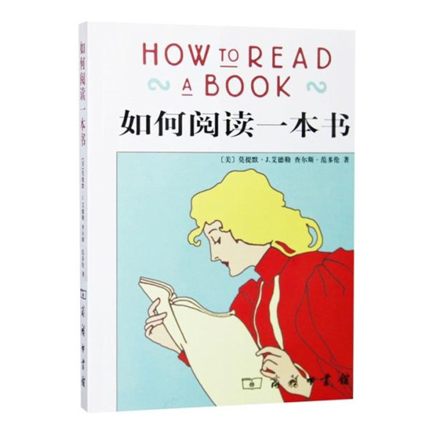 设计一本书的封面图片
